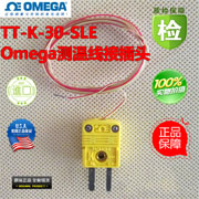 2.0m OMEGA K-TYPE Thermocouple TT-K-30-SLE