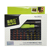 53in1 multi-Purpose Precision Screwdriver Set - HUIJIAQI No.8921