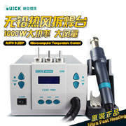 QUICK 861DW lead-Free hot 1000W 220V High-Power Hot air Disassembly Station