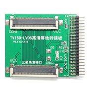 TV160 LVDS FPC Conversion Link Board for LG CHIMEI Samsung HDTV