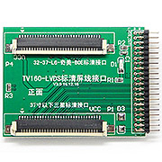 TV160 LVDS FPC Conversion Link Board for LG CHIMEI Samsung
