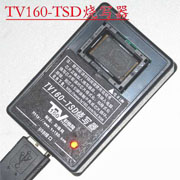 TV160-TSD TSOP48 Writer for Skyworth 8A08 8A10